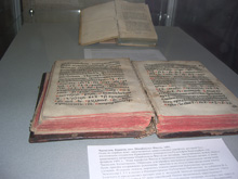 The second book printed in Cyrillic type (Krakow, 1491)