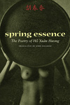 Cover of Spring essence