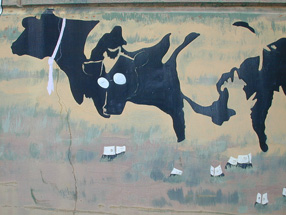 Detail of cow mural